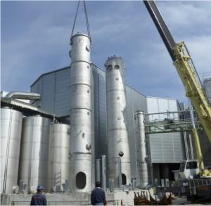 Sanki Evaporation Plant Tokyo