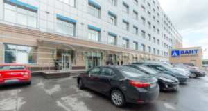AMOF-Fjell, new office Russia